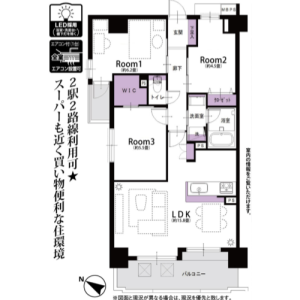 2SLDK {building type} in Kitakoiwa - Edogawa-ku Floorplan