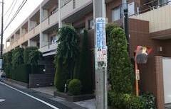 2LDK Apartment in Sakura - Setagaya-ku