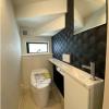 3LDK House to Buy in Shinjuku-ku Toilet