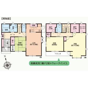 3LDK House in Higashiogura - Kawasaki-shi Saiwai-ku Floorplan