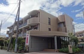 2LDK Mansion in Hayabuchi - Yokohama-shi Tsuzuki-ku