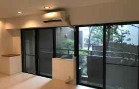 2LDK Apartment in Ebisu - Shibuya-ku