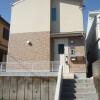 Shared Apartment to Rent in Ota-ku Exterior