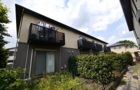 2LDK Terrace house in Kofukasaku - Saitama-shi Minuma-ku