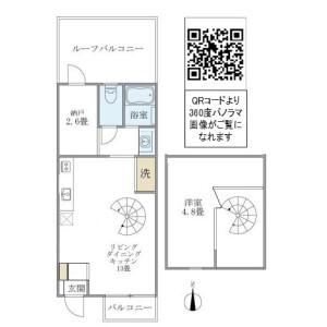 1LDK Mansion in Higashi - Kunitachi-shi Floorplan