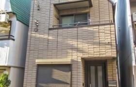 3LDK {building type} in Mishuku - Setagaya-ku