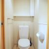 1K マンション 中央区 トイレ