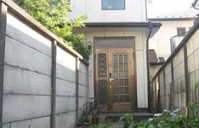 TOHTO GUEST HOUSE Eifukucho - Guest House in Suginami-ku