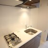 1K Apartment to Buy in Koto-ku Kitchen