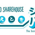 Shared Guesthouse