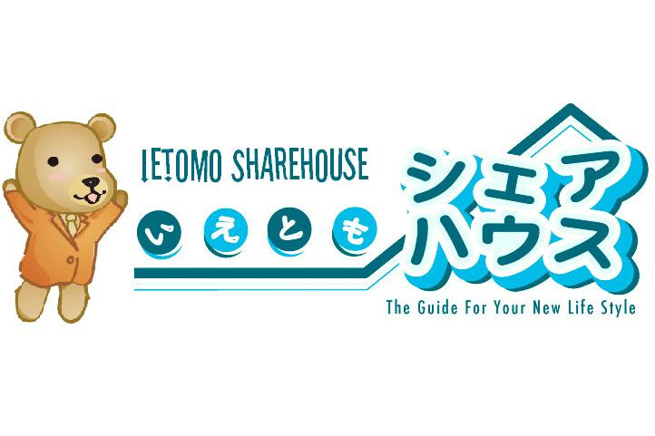 Shared Guesthouse to Rent in Chuo-ku Floorplan