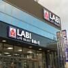 3LDK Apartment to Buy in Meguro-ku Shopping mall