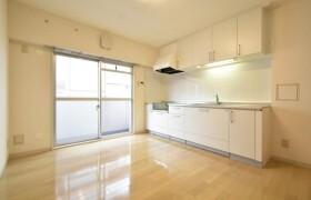 4DK Mansion in Sugitatsubonomi - Yokohama-shi Isogo-ku
