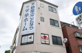 1K Mansion in Nishikasai - Edogawa-ku