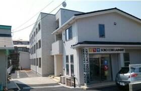 川崎市高津区末長-1LDK公寓