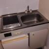 1R Apartment to Rent in Kunitachi-shi Kitchen