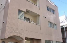 豊島區南大塚-1DK公寓大廈