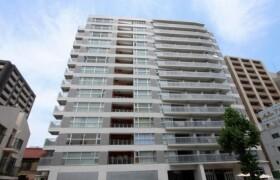 1SLDK Apartment in Aoi - Nagoya-shi Higashi-ku