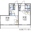 1K Apartment to Rent in Koshigaya-shi Floorplan