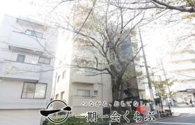 品川區西五反田-1LDK{building type}