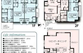 Whole Building {building type} in Kakinokizaka - Meguro-ku