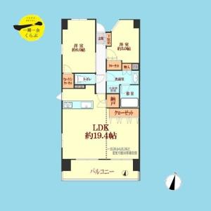 2LDK {building type} in Minamikoiwa - Edogawa-ku Floorplan