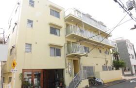 1LDK Mansion in Midorigaoka - Meguro-ku