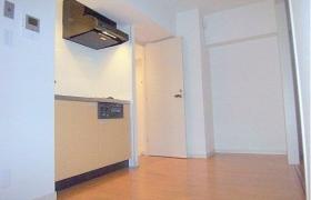 港区 - 三田 公寓 1DK