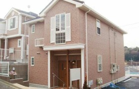 2LDK Apartment in Nozutamachi - Machida-shi