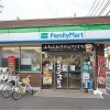 2DK House to Rent in Suginami-ku Convenience Store