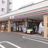 1R Apartment to Rent in Kawasaki-shi Saiwai-ku Convenience Store