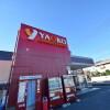 1K Apartment to Rent in Saitama-shi Omiya-ku Supermarket