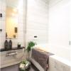 在豊岛区购买1LDK 公寓大厦的 浴室