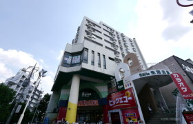 さいたま市浦和区 - 元町 大厦式公寓 3DK