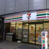 1K マンション 台東区 Convenience Store