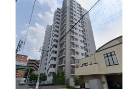 名古屋市中川區尾頭橋-4SLDK公寓大廈