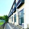 1K Apartment to Rent in Narita-shi Balcony / Veranda