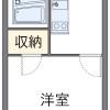 1K Apartment to Rent in Yokohama-shi Minami-ku Floorplan
