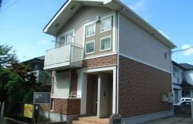 横濱市瀬谷區阿久和西-1LDK公寓