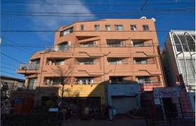 1DK Mansion in Shimoma - Setagaya-ku