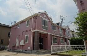 3LDK Apartment in Higashiarima - Kawasaki-shi Miyamae-ku