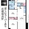 2SLDK Apartment to Buy in Bunkyo-ku Floorplan
