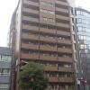1K Apartment to Buy in Kobe-shi Chuo-ku Exterior