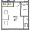 在堺市北區內租賃1K 公寓大廈 的房產 房間格局