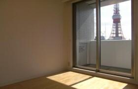 1R Apartment in Toranomon - Minato-ku