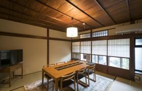 5DK House in Yoshida hommachi - Kyoto-shi Sakyo-ku