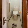 5K House to Buy in Kyoto-shi Sakyo-ku Toilet