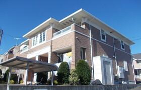 2LDK Apartment in Tsukahara - Minamiashigara-shi