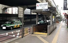 1SLDK Apartment in Aobadai - Meguro-ku