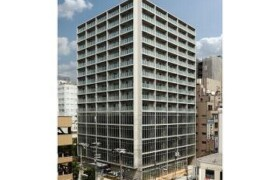 2LDK Mansion in Kitakyuhojimachi - Osaka-shi Chuo-ku